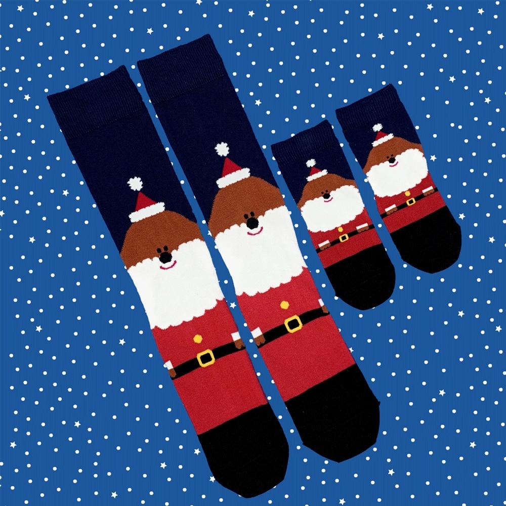 Socks Gift Sets